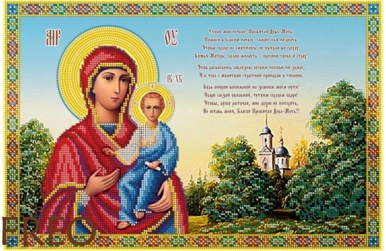 праздник иконы божией матери утоли моя печали поздравление арбалет планируется